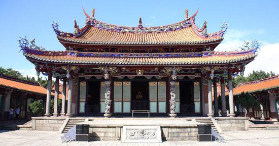 конфуцианский храм