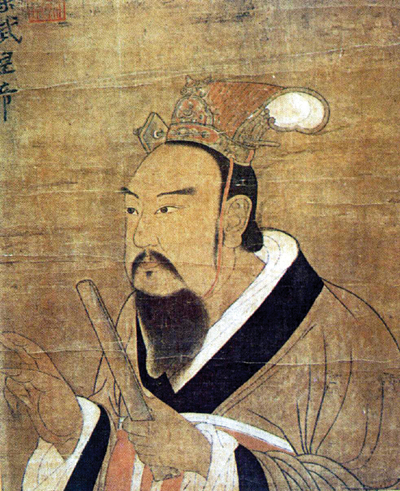 династия Лян