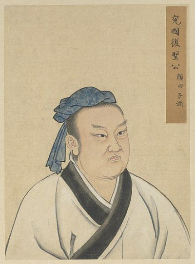 ученик Конфуция