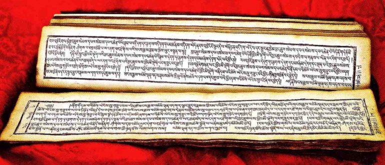 рукопись в буддизме