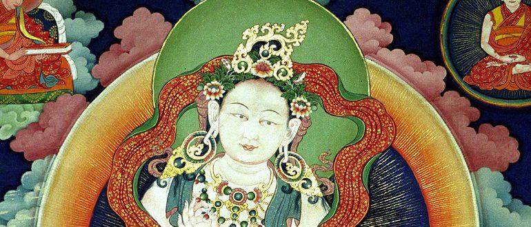 жена Гуру Ринпоче
