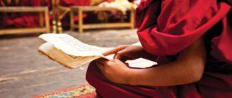 монах читает