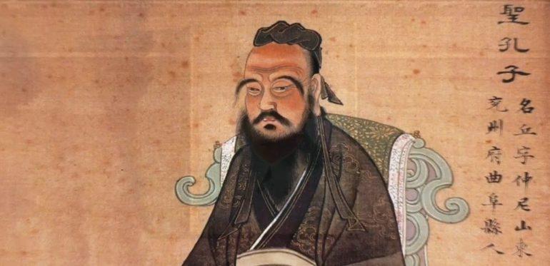 конфуцианство в Китае